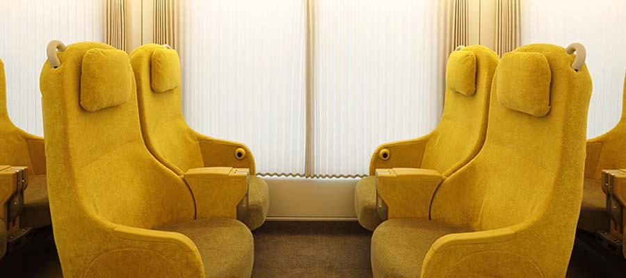 Japonya'nın tasarım treni: Laview